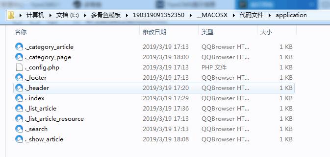 _MACOSX文件夹是什么?