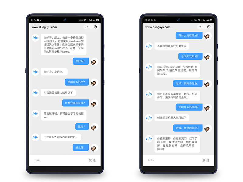小程序开发之巧用scroll-view实现微信聊天会话、客服自动回复、智能机器人等功能