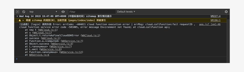 小程序云开发常见问题及解决方案