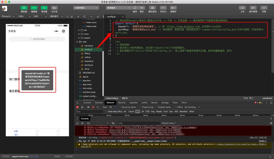 [小程序] 多骨鱼轻博客小程序源码Eric v1.0,现已发布。